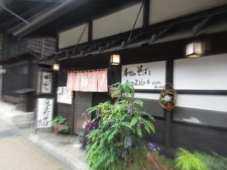 5yamanakaIMG_3914.JPG