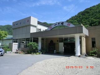 CIMG0758-sasaya.JPG