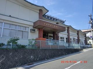 CIMG0830-ktobukisouo.JPG