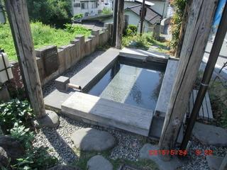 CIMG0832-yuamizizou.JPG