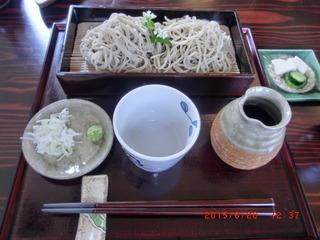 CIMG1005-kikuemon.JPG