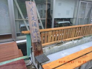 CIMG1023-hanabun.JPG