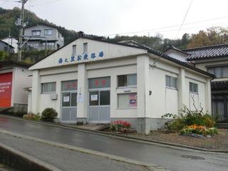 CIMG3628-yunosato.JPG