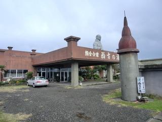 CIMG3751-seihounoyu.JPG
