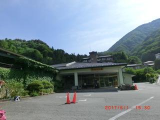 CIMG5495-hirugami.JPG