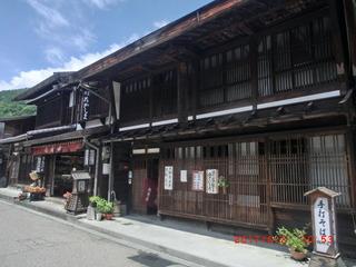 CIMG5523-sagamiya.JPG