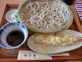CIMG6912-kawasaki-syougetuan.JPG