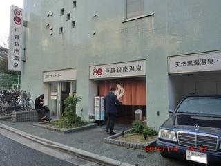 CIMG6916.JPG-togosiginza-syusei.jpg