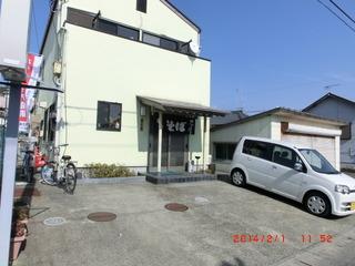 CIMG7173-tyouzyuan.JPG