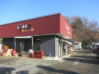 IMG_0656-fuzinoyu.JPG