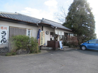 IMG_0782-aoyagi.JPG