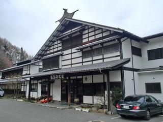 gakenoyu-yakusidairaakaneyado 002.jpg