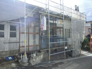 ikenotaira-sekikawaooyu 003.jpg