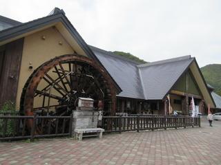 mizunosato2564.JPG