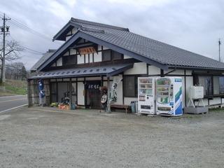 sioziri-sanrokutei 001.jpg