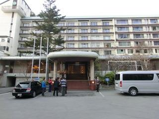 takinoyu-tatesinagrandohotel 001.jpg