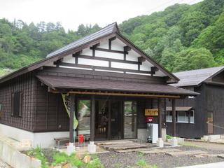yunohanaIMG_3748.JPG