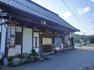 yuza-aikamokaikan 001.jpg